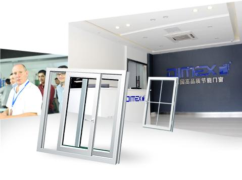材料商城_铝材/塑材/其它型材_塑门窗型材_铝塑型材_迪美斯 彩涂型材